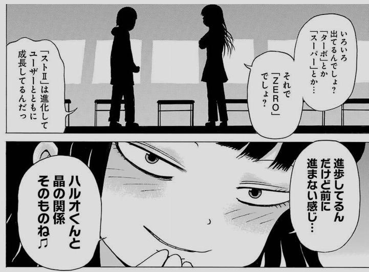 f:id:takashi_ito:20160924160317j:plain