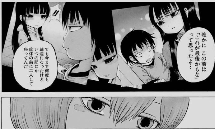 f:id:takashi_ito:20170226234457j:plain