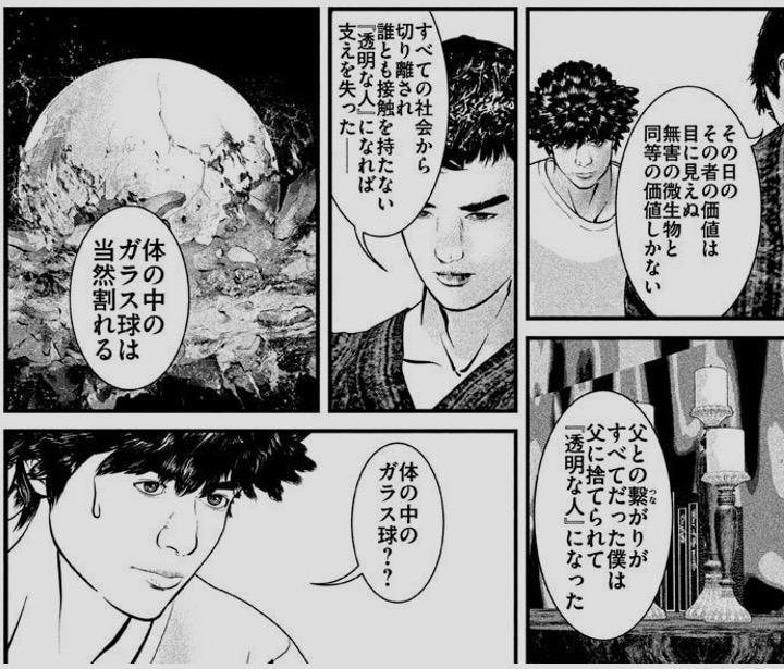 f:id:takashi_ito:20170314004651j:plain