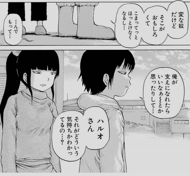 f:id:takashi_ito:20170828231104j:plain