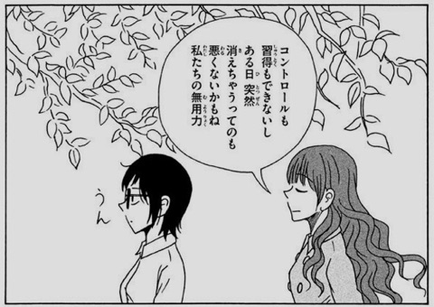 f:id:takashi_ito:20170917035354j:plain