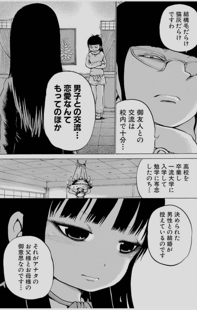 f:id:takashi_ito:20170928012442j:plain