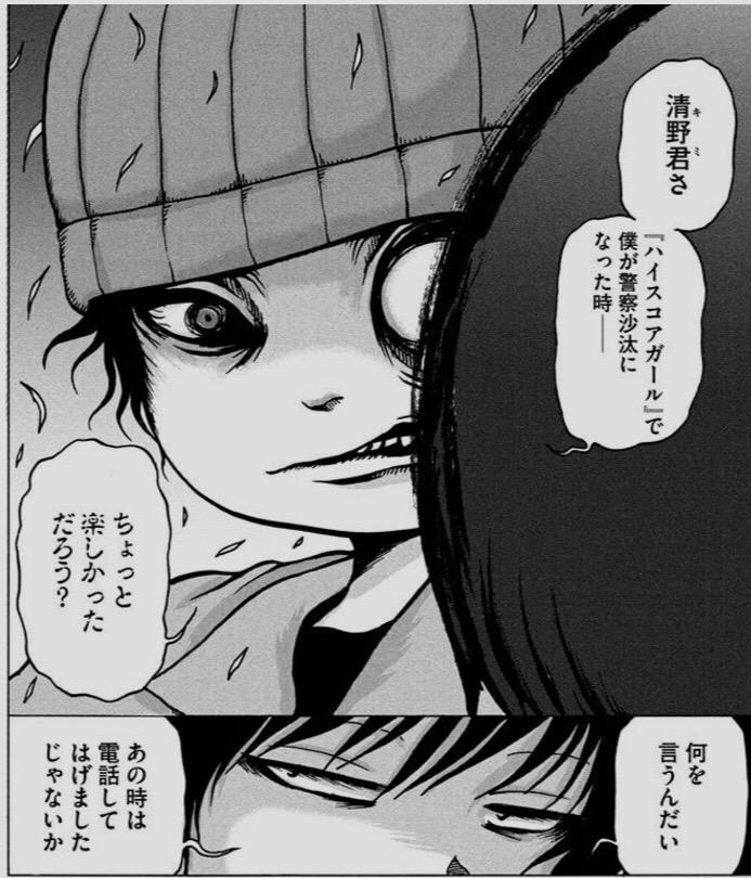 f:id:takashi_ito:20180110012032j:plain