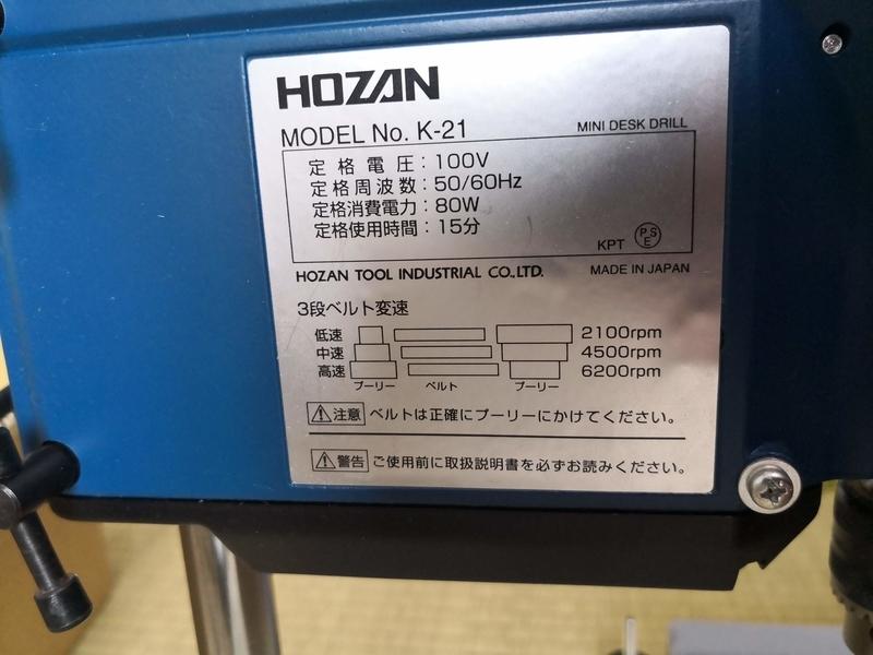 f:id:takashi_lab:20200729175342j:plain