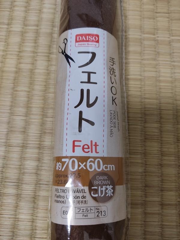 f:id:takashi_lab:20210220210421j:plain