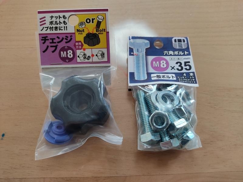 f:id:takashi_lab:20210302095333j:plain