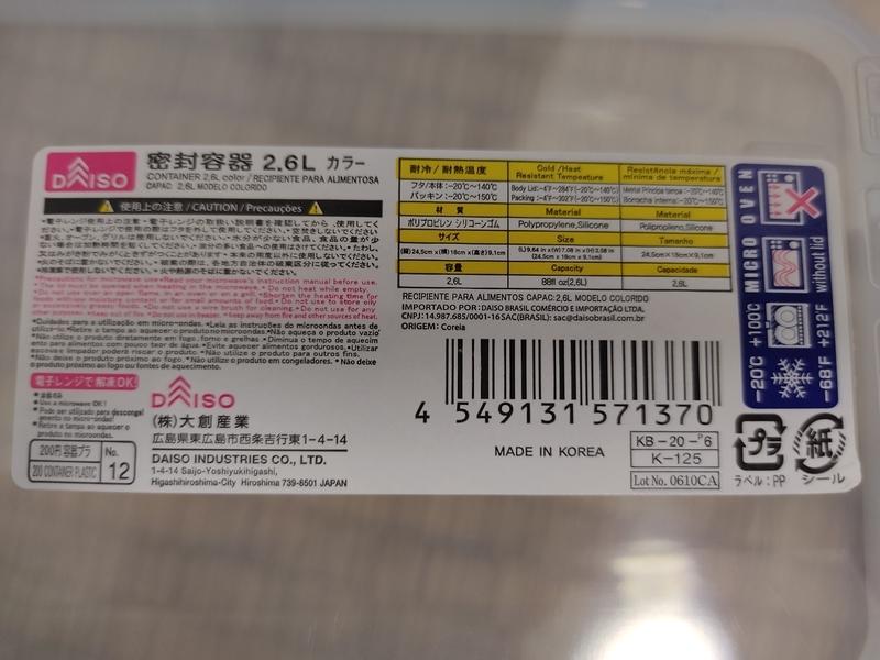 f:id:takashi_lab:20210429170302j:plain