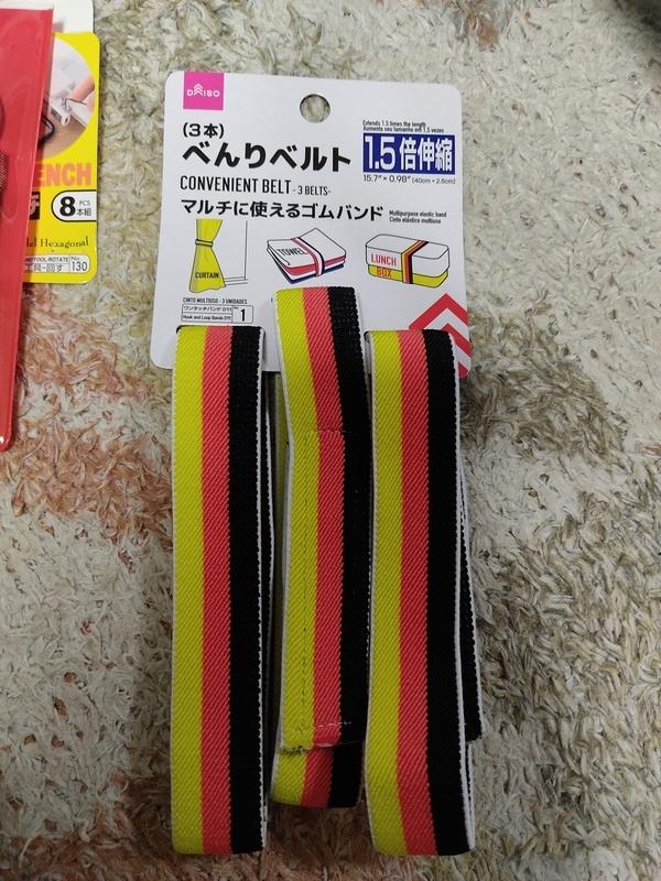 f:id:takashi_lab:20210509211949j:plain