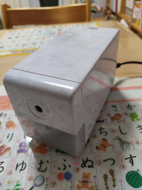 f:id:takashi_lab:20210821210736j:plain