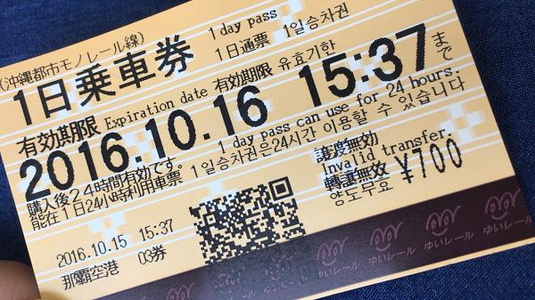 f:id:takashi_ngo:20170709164733p:plain
