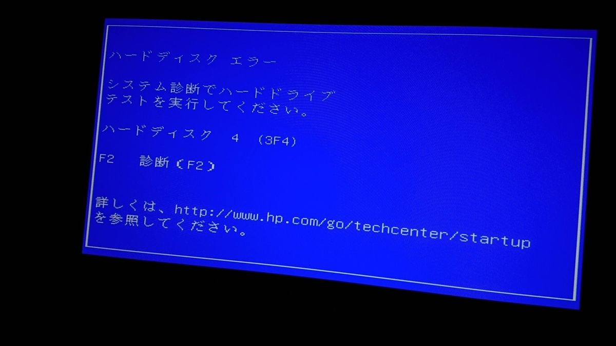 f:id:takashi_tk2001:20210513081623j:plain