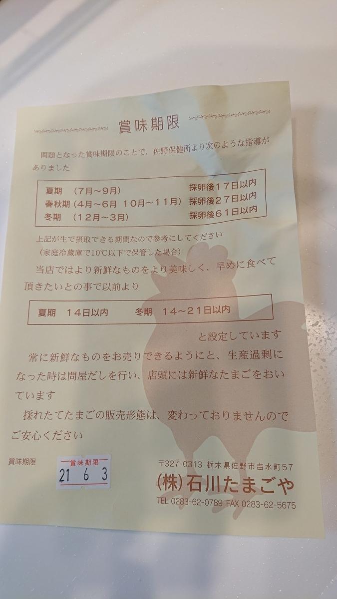 f:id:takashi_tk2001:20210516101219j:plain