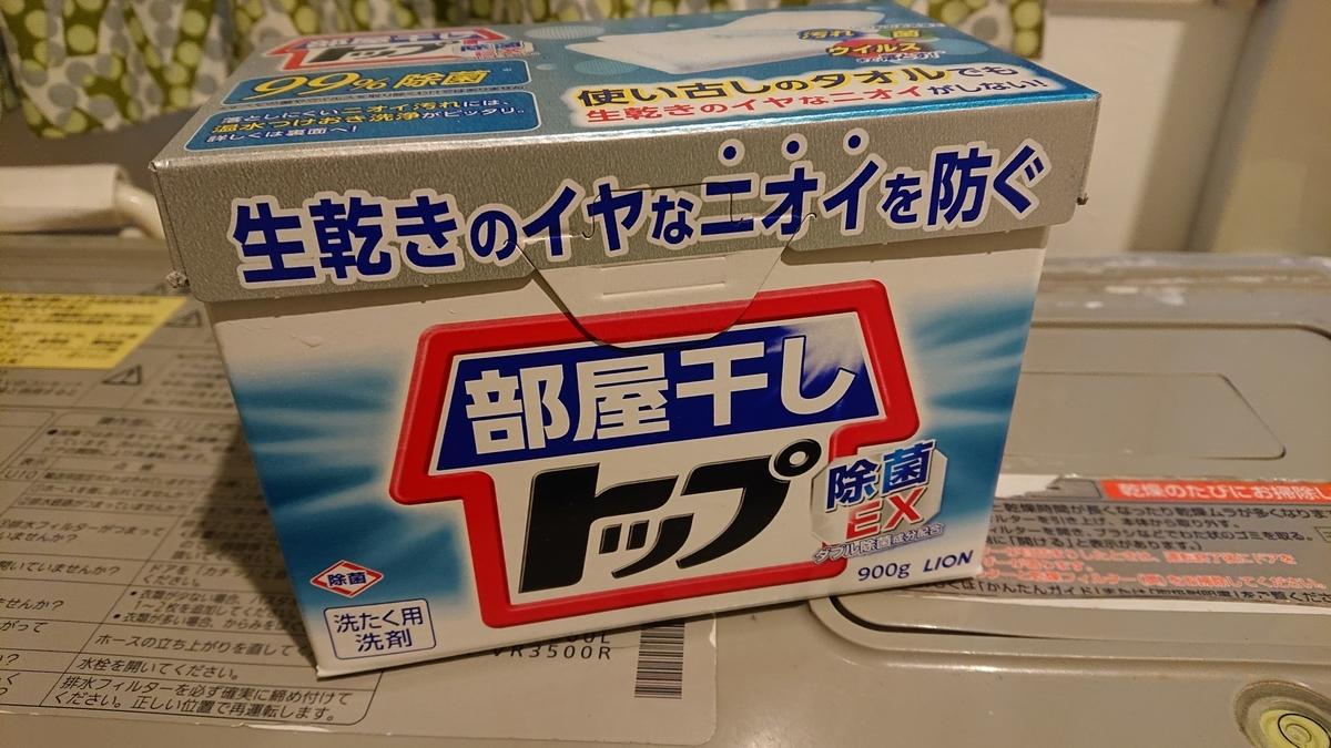 f:id:takashi_tk2001:20210516191827j:plain