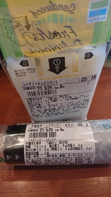 f:id:takashi_tk2001:20210525191215j:image