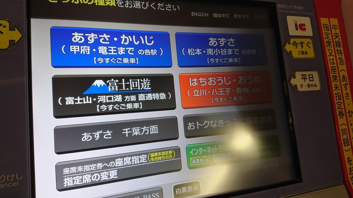 f:id:takashi_tk2001:20210530073408j:plain