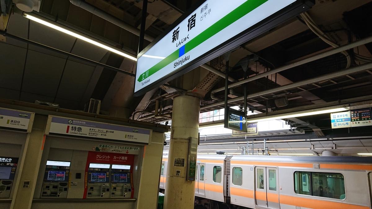f:id:takashi_tk2001:20210530073450j:plain