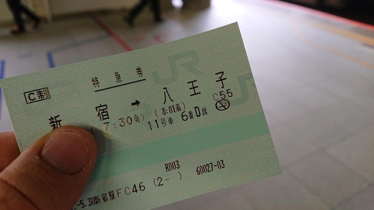 f:id:takashi_tk2001:20210530073555j:plain