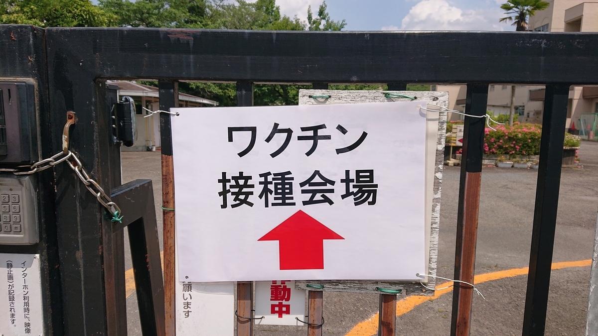 f:id:takashi_tk2001:20210530143657j:plain