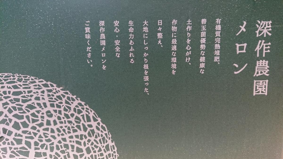 f:id:takashi_tk2001:20210601093221j:plain