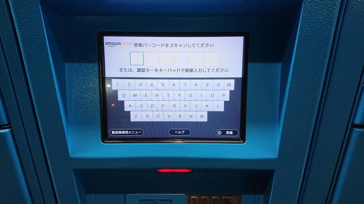 f:id:takashi_tk2001:20210603073253j:plain