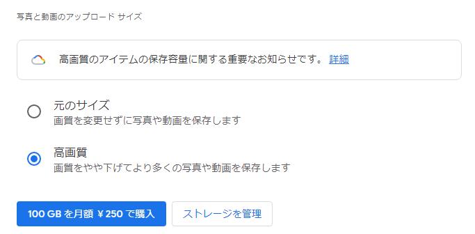 f:id:takashi_tk2001:20210603131337p:plain