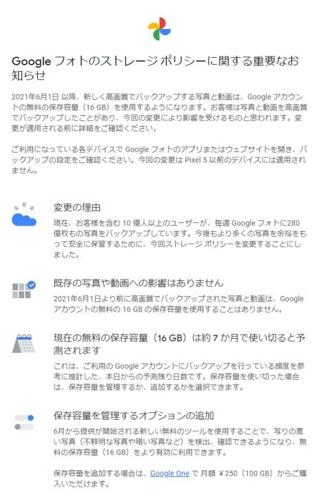 f:id:takashi_tk2001:20210603131340j:plain