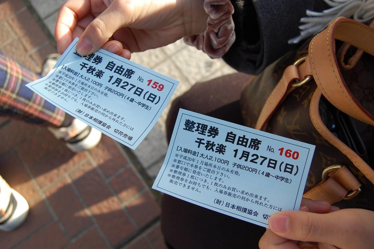 f:id:takashi_tk2001:20210603214851j:plain