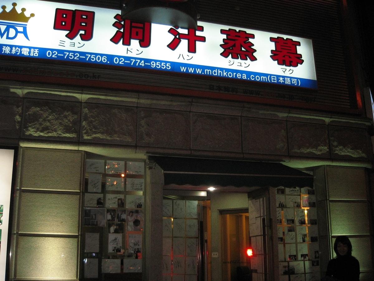 f:id:takashi_tk2001:20210603214907j:plain