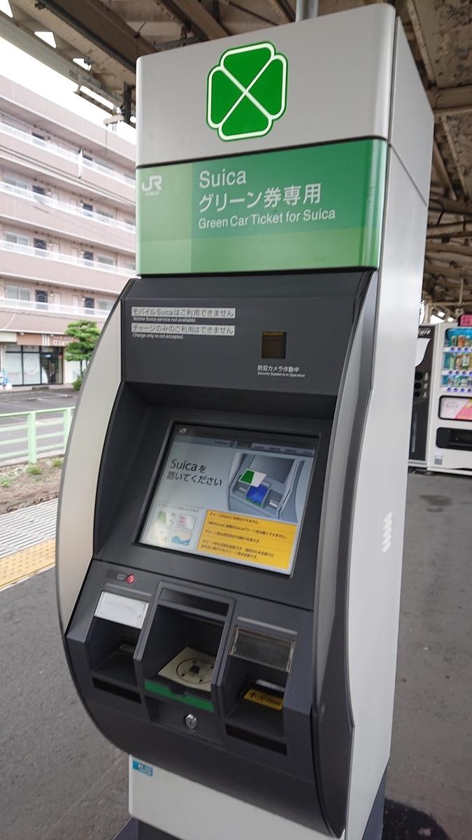 f:id:takashi_tk2001:20210606173827j:plain