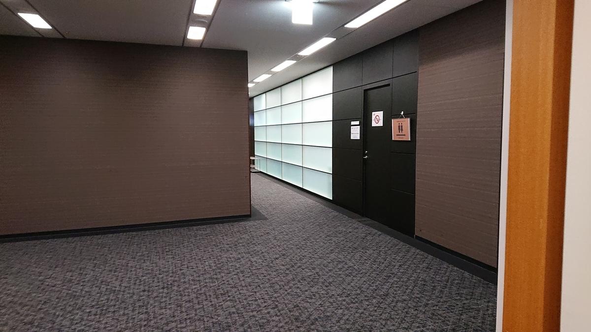 f:id:takashi_tk2001:20210608091854j:plain