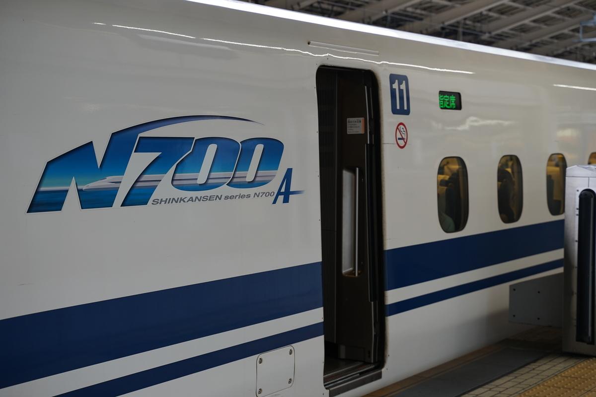 f:id:takashi_tk2001:20210608121200j:plain