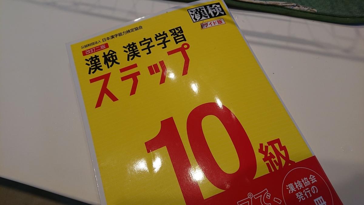 f:id:takashi_tk2001:20210609150035j:plain