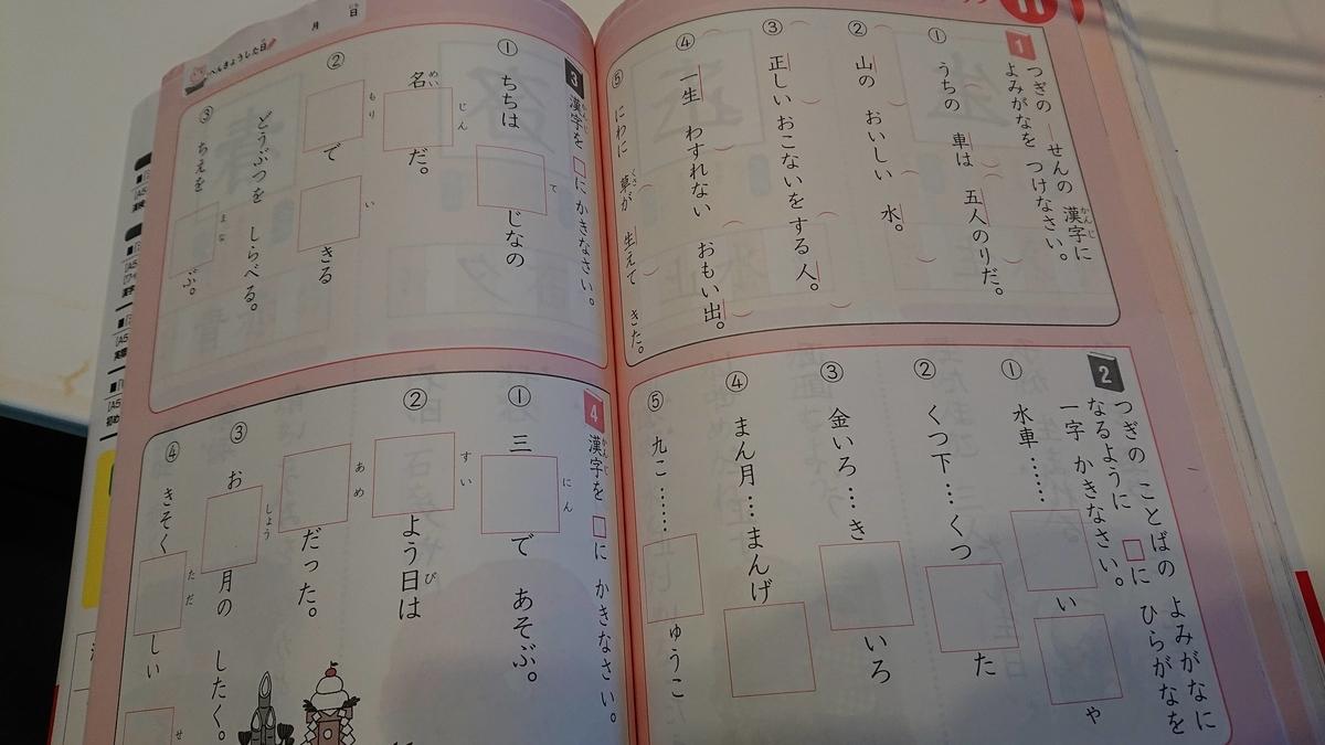 f:id:takashi_tk2001:20210609150139j:plain