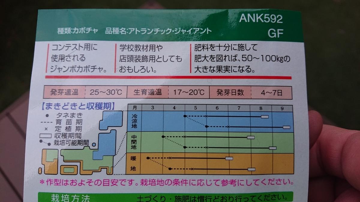 f:id:takashi_tk2001:20210612214305j:plain