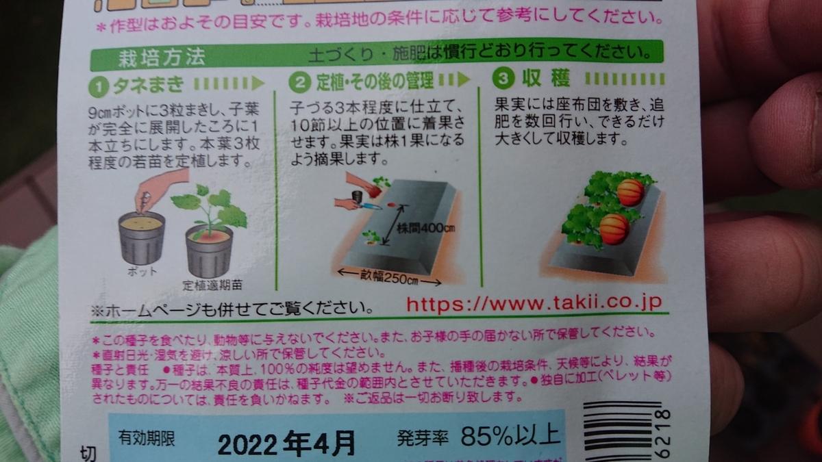 f:id:takashi_tk2001:20210612214320j:plain