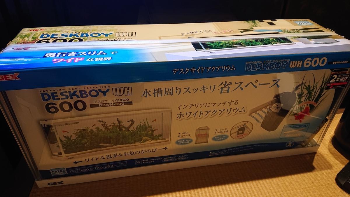 f:id:takashi_tk2001:20210612214512j:plain
