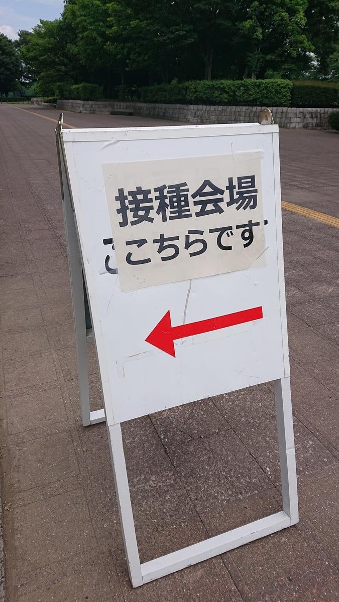 f:id:takashi_tk2001:20210612214820j:plain