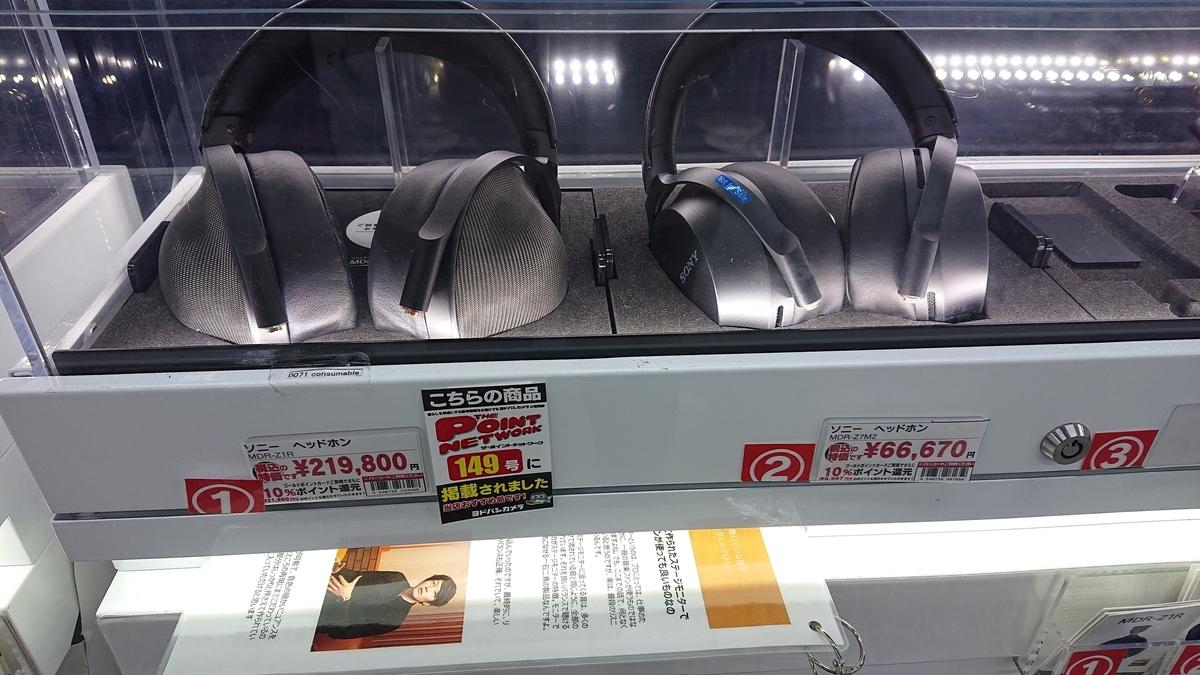 f:id:takashi_tk2001:20210615164016j:plain