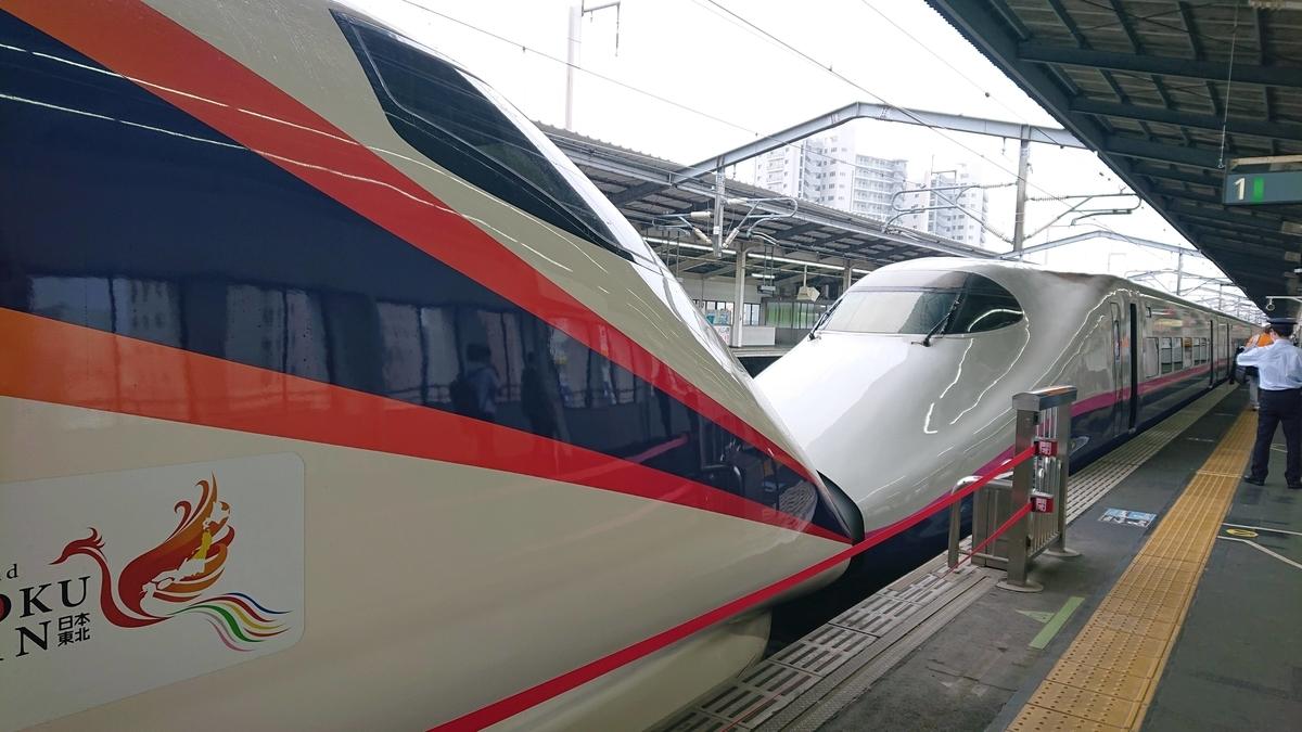 f:id:takashi_tk2001:20210619140755j:plain
