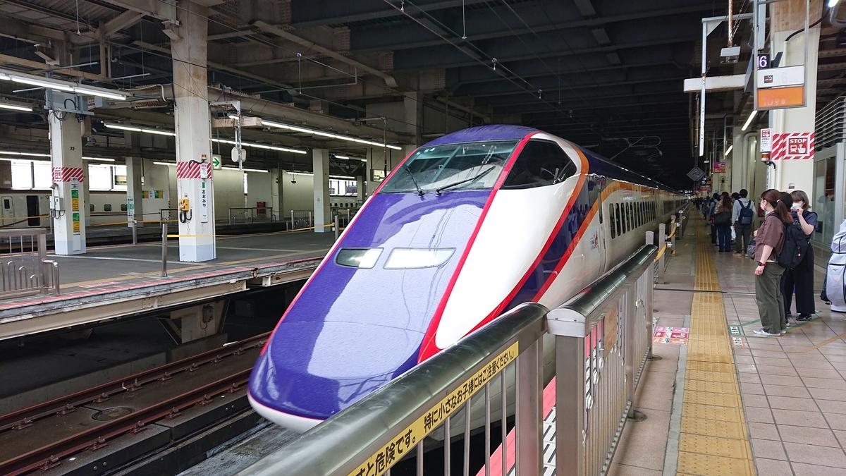 f:id:takashi_tk2001:20210619141610j:plain