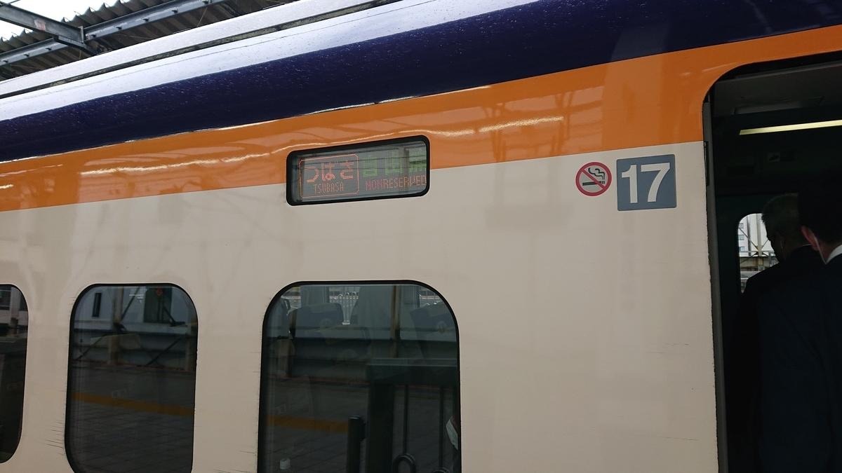 f:id:takashi_tk2001:20210619141645j:plain