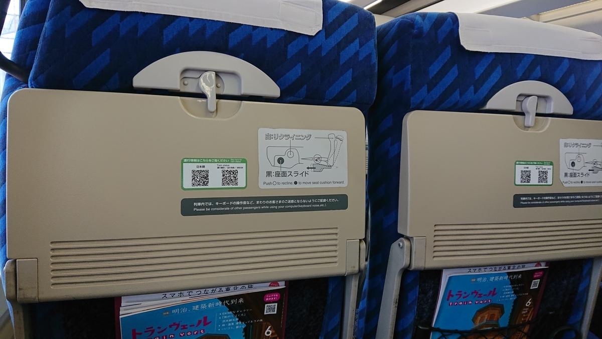 f:id:takashi_tk2001:20210619141724j:plain