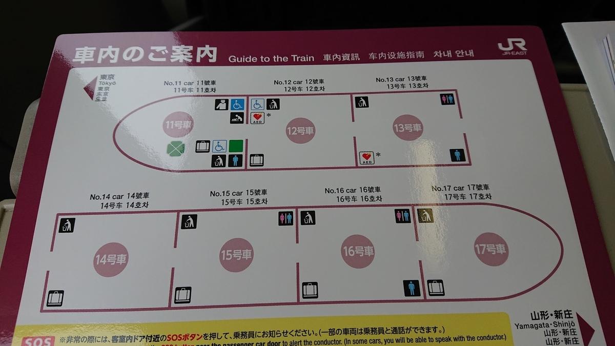 f:id:takashi_tk2001:20210619141744j:plain