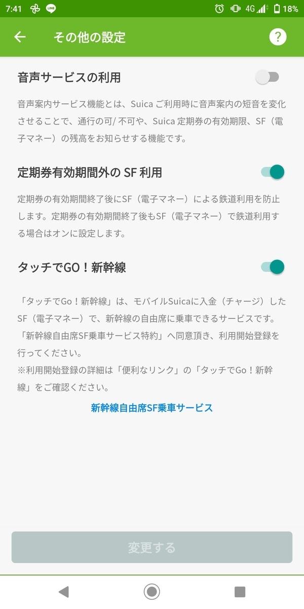 f:id:takashi_tk2001:20210619141758j:plain