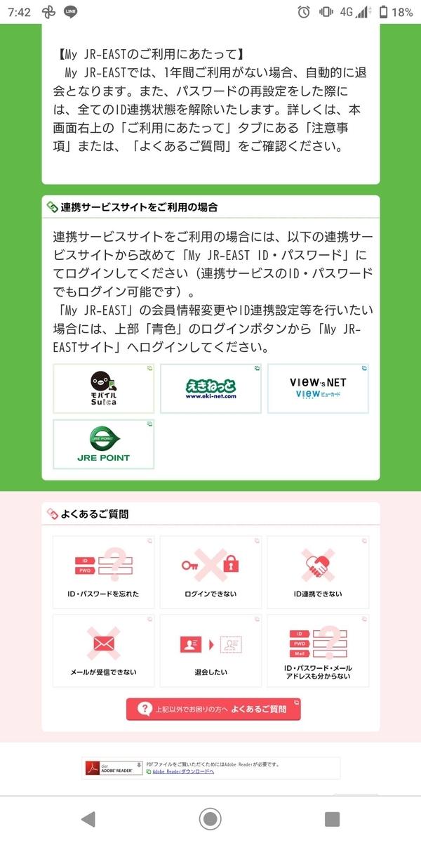 f:id:takashi_tk2001:20210619141809j:plain