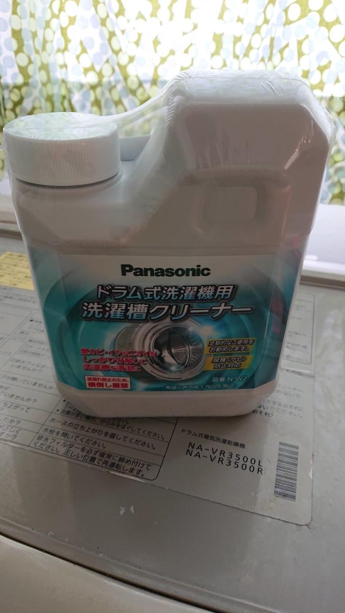 f:id:takashi_tk2001:20210625073100j:plain