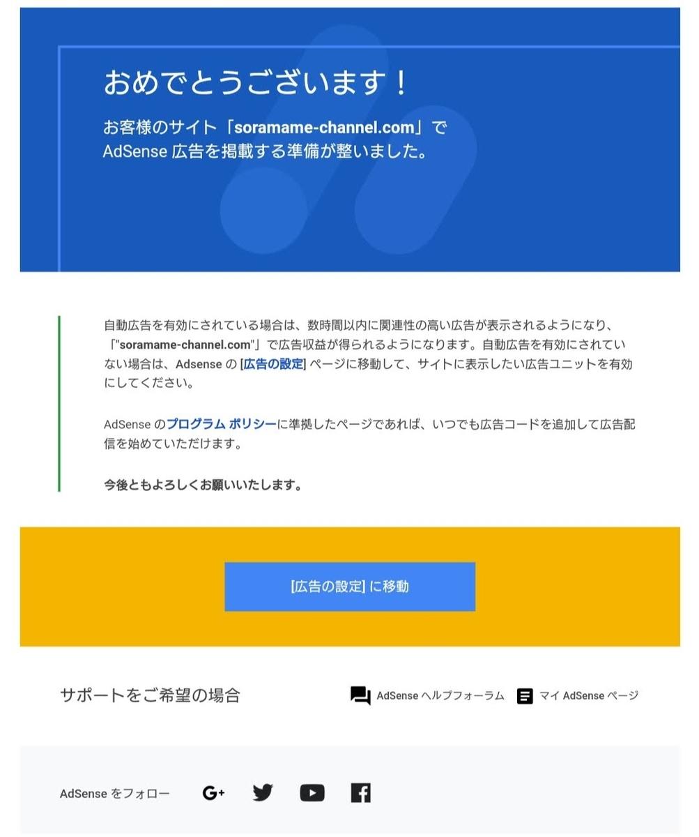 f:id:takashi_tk2001:20210627231253j:plain