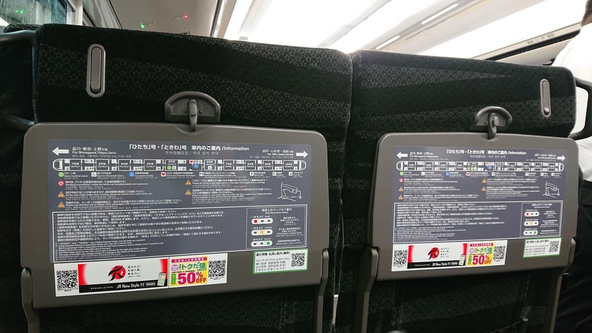 f:id:takashi_tk2001:20210704081544j:plain