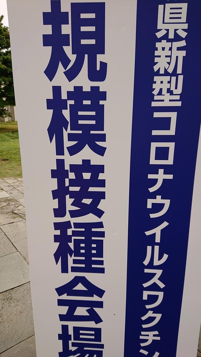 f:id:takashi_tk2001:20210707002433j:plain