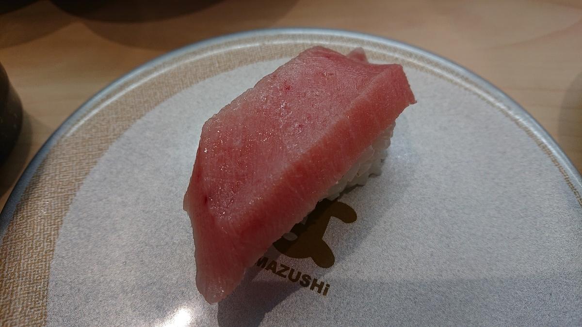 f:id:takashi_tk2001:20210707002434j:plain
